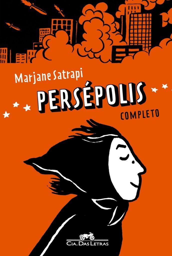 PERSÉPOLIS_MARJANE_SATRAPI_Resenha